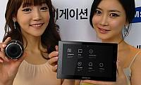 Navigációs táblagép a Samsungtól: SENS-240