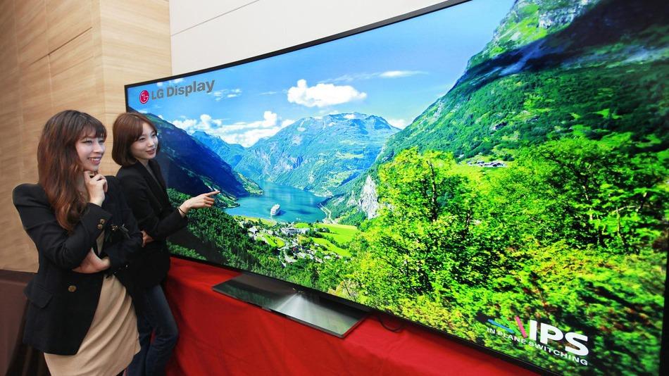 lg 34uc97 teszt 21 9 es ívelt monitor 3440 1440 pixel 86 cm képátló
