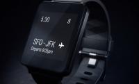 LG G Watch: új okosóra a láthatáron