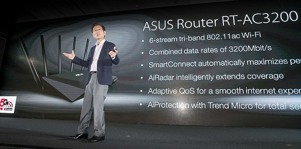 ASUS-RT-AC3200-the-worlds-fastest-tri-band-802.11ac-Wi-Fi-router