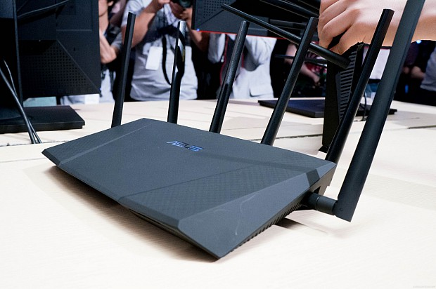 Asus_Wireless_Router_RT-AC3200