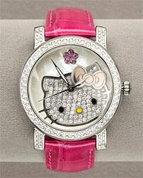 A Hello Kitty a rózsaszín kenyérpirító 4fa7c887fa