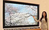Full HD-nél 16x részletgazdagabb felbontás: Sharp Super Hi-Vision 85 TV