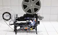 Super 8-as filmvetítő gép LEGO-ból