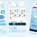 satis-lixil-toilet-japan-smartphone-remote-control-1