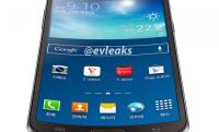 Samsung Galaxy Round – adja az ívet