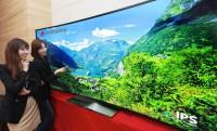 Íves 4K UHDTV-k közelharcban: 5120*2160px, 266 cm képátló, 21:9, 4K