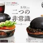 kuro-fekete-burger-4