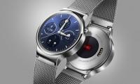 Huawei Watch – Karácsonyra itthon is elérhető!