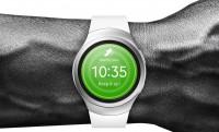 Samsung Gear S2 ára, megjelenés