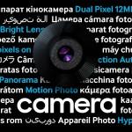 samsung-galaxy-s7-dual-pixel